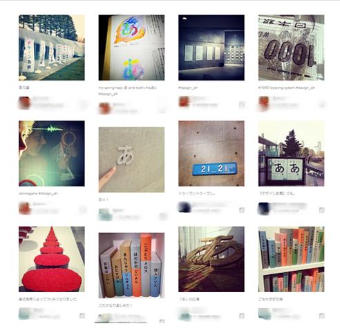 Instagram_design_ah