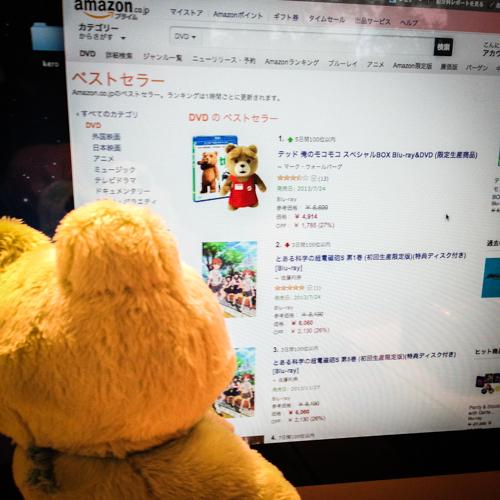TED(テッド) 俺のモコモコ スペシャルBOX がAmazonベストセラーでDVD第一位に嫉妬するケロ先生 @コム・ニ・ケロ通信