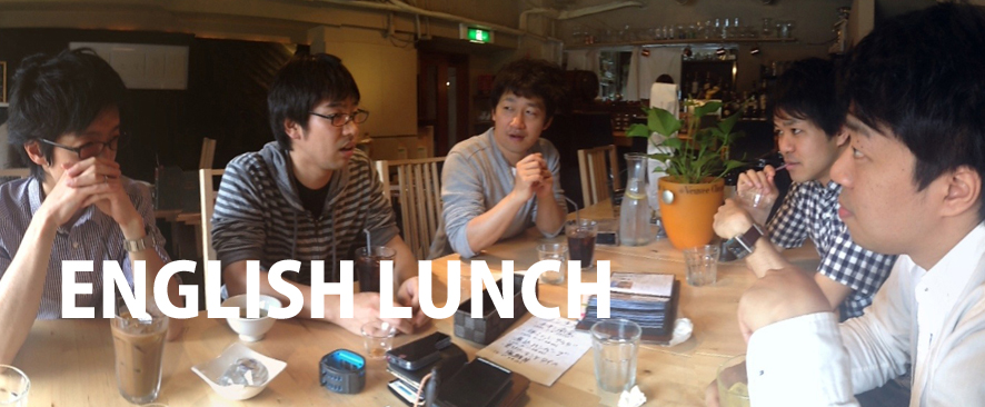 Our Weekly English Lunch