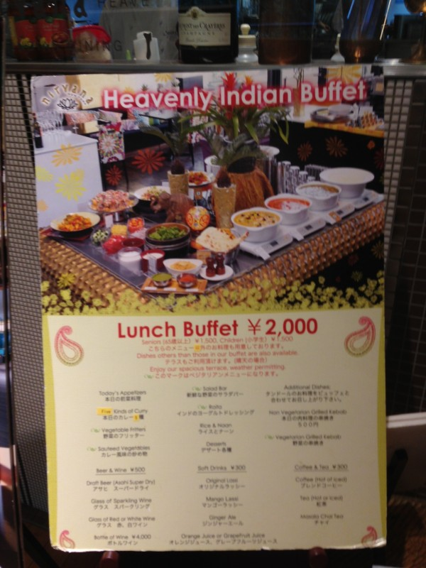 インド発、ニューヨーク経由のインド料理屋「ニルヴァーナ ニューヨーク 」 in 六本木ミッドタウン