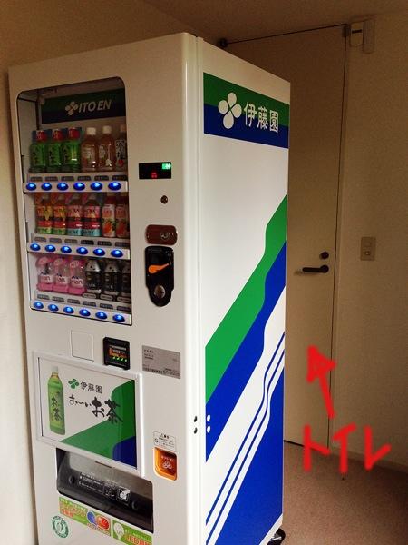 [おーい] コムニコの自販機とその傾向 [伊藤園]