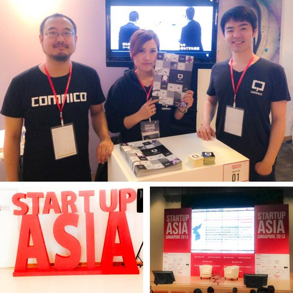 Startup Asia Singapore Conference 2013