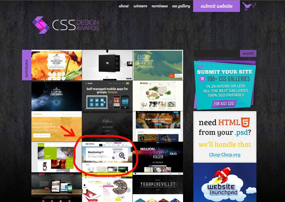 CSS Design Award にノミネート