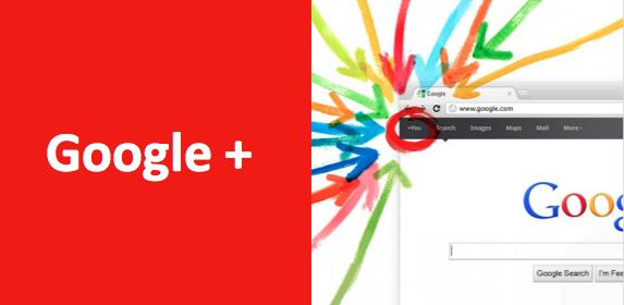 Google+ページを開設・作成するための方法まとめ