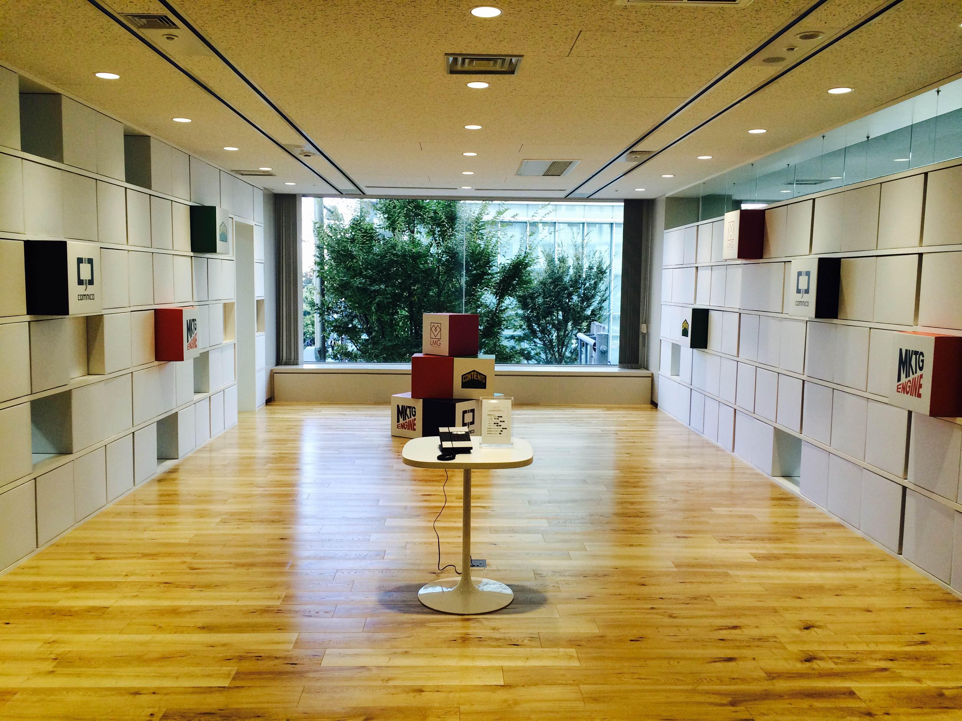 コムニコのオフィスが段ボールで出来ている件wwwww