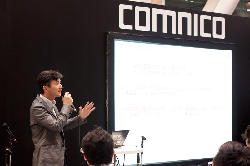 【ad:tech東京 コムニコブース内セッション】企業とFacebookページのこれまでとこれから ~ファン80万人 @niftyのケーススタディ~