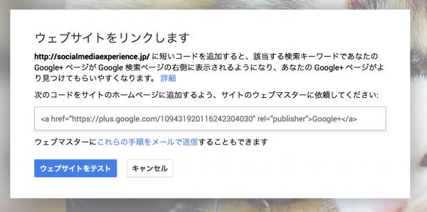 Webサイトの認証