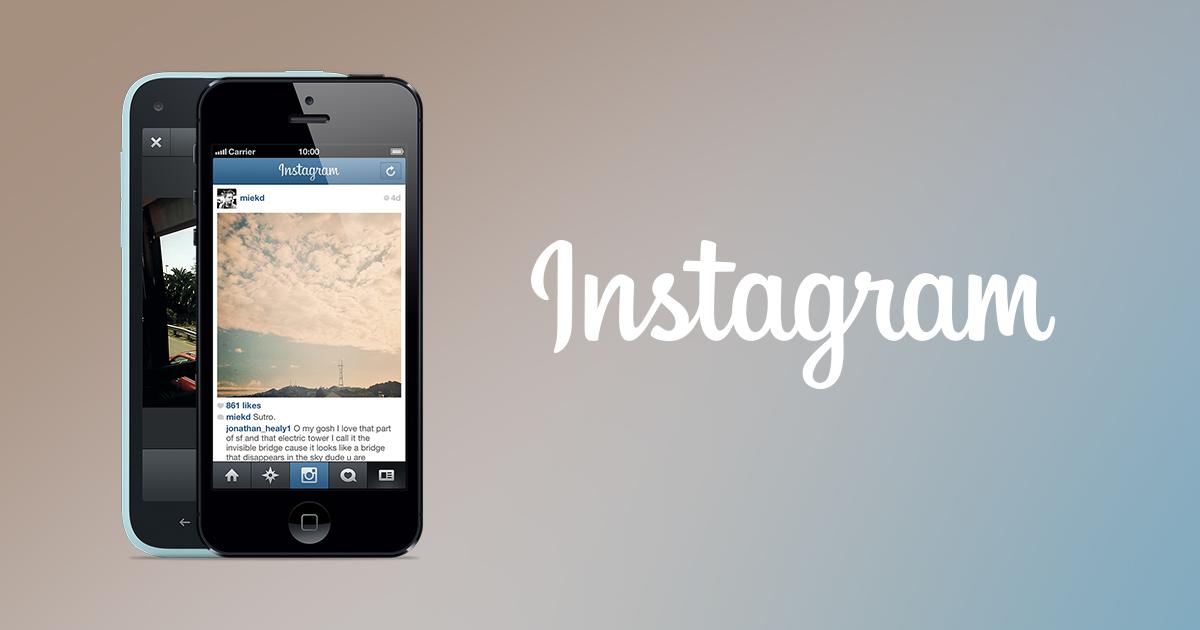 2015年版:Instagramのアカウント開設方法