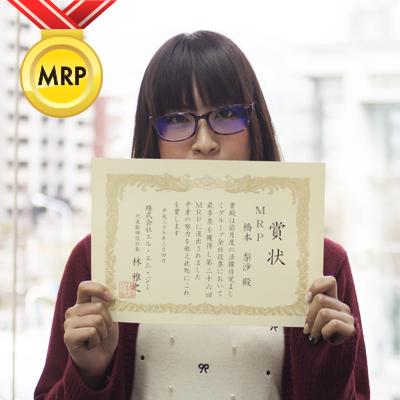 第36回 M.R.P.