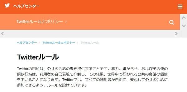 043_news_twitter02