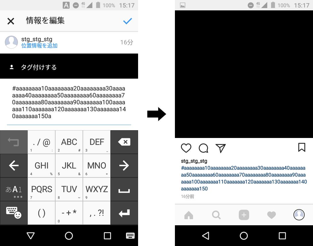 Screenshot_20170927-151748.png