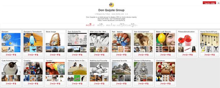 企業の活用事例Don Quijote Group