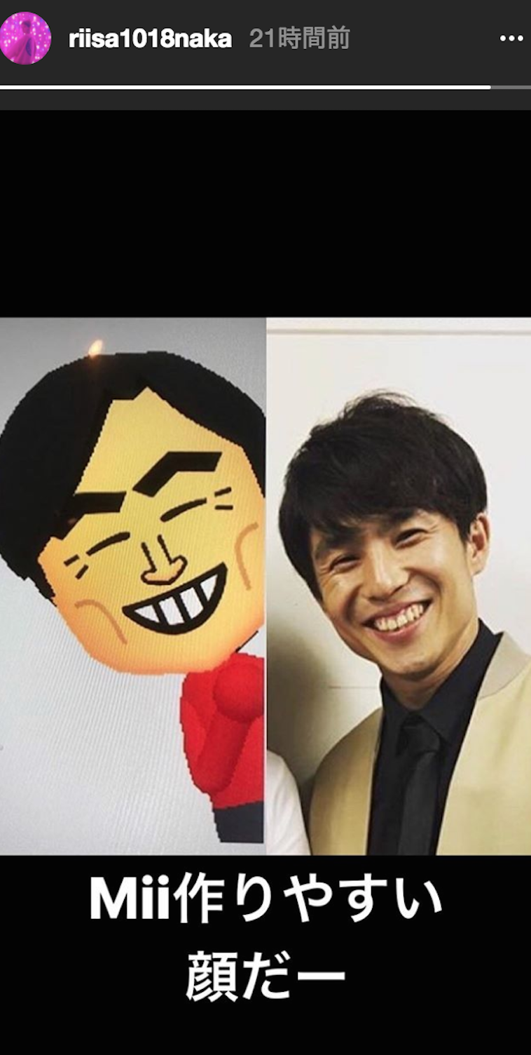 仲里依紗Instagramストーリーズ
