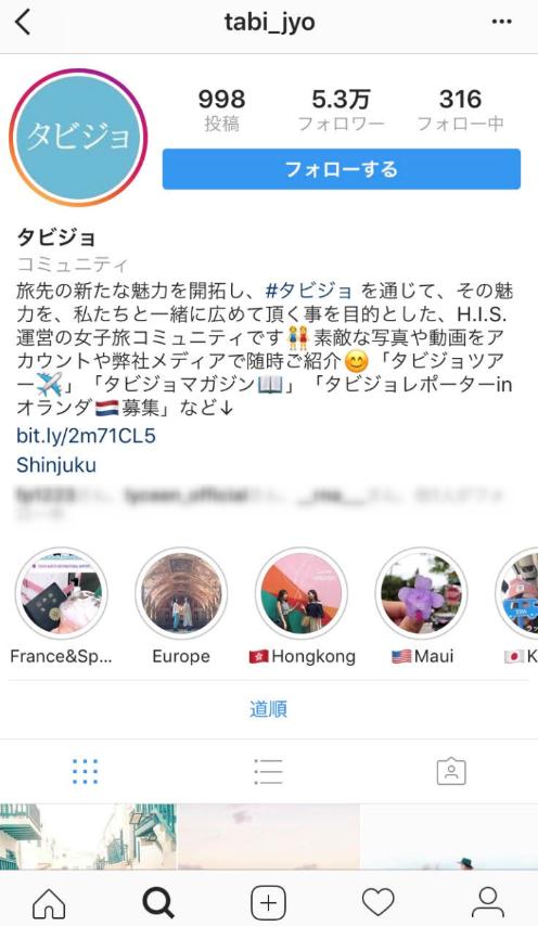 Instagram_企業アカウント2