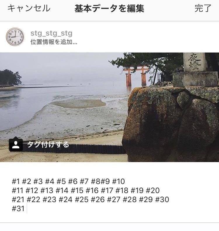 5-30ハッシュ.jpg-1.png