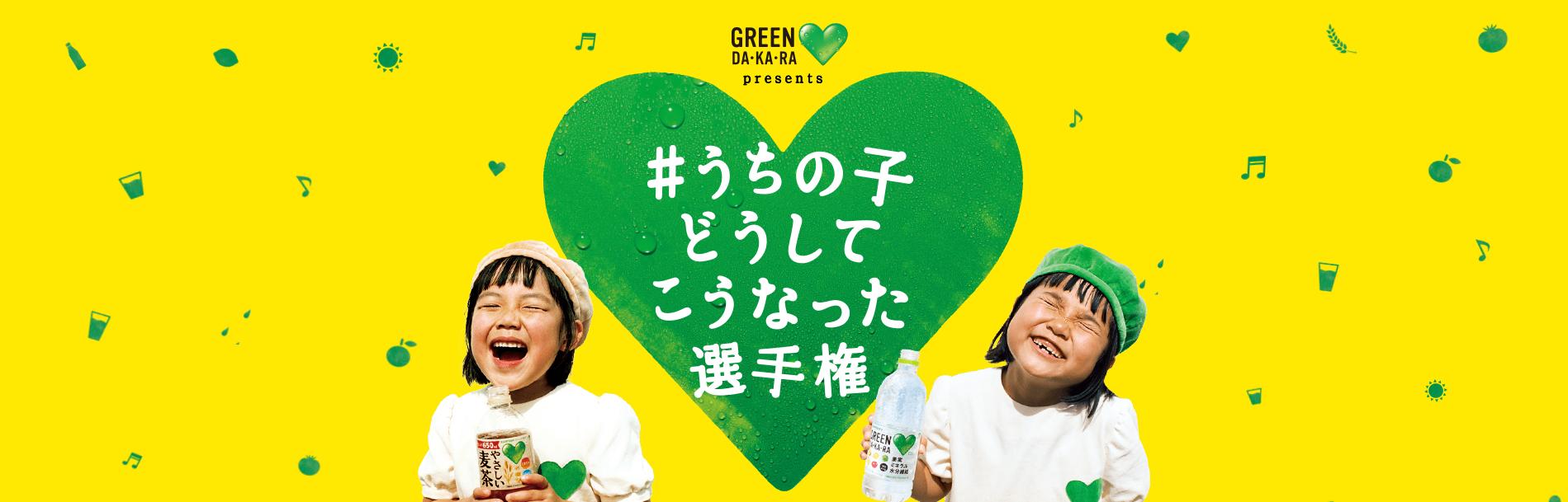 Twitterキャンペーン_事例2.png