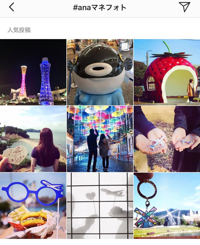 Instagramハッシュタグ見本投稿