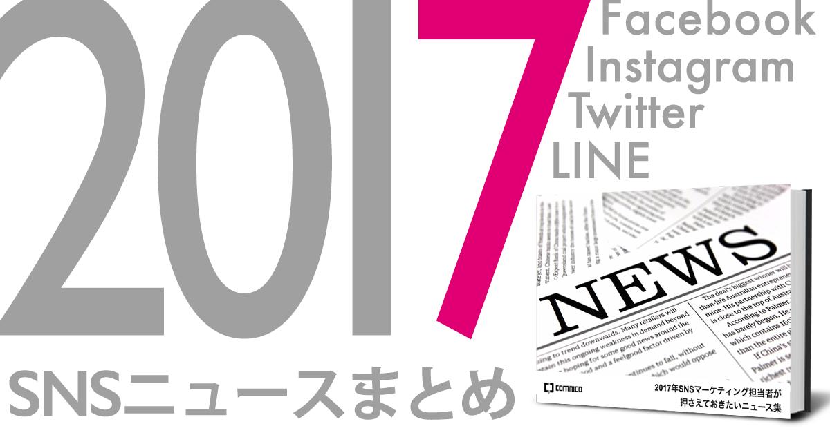 ebook_news_main.png