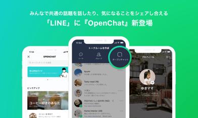 08news_line1