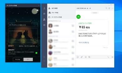 09news_line_01