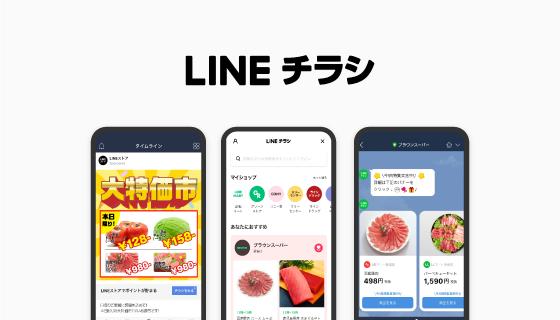 09news_line_03