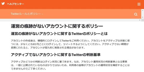 【11月のSNSニュースまとめ】Twitterツイートの予約機能テスト開始