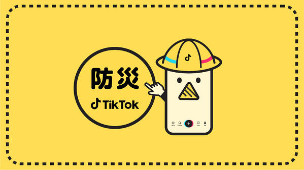TikTok_3月SNSニュース