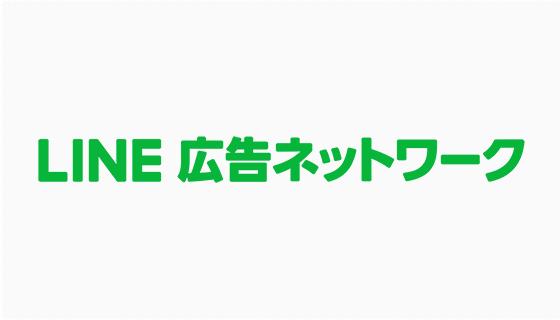 LINE_3月SNSニュース