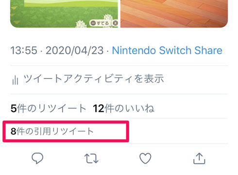 Twitter_4月SNSニュース