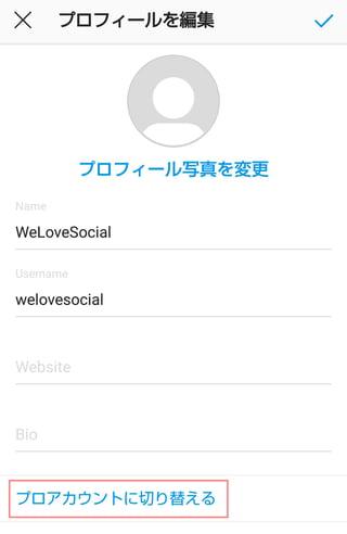Instagram開設5
