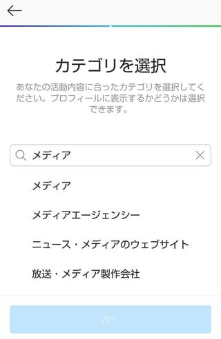 Instagram開設7