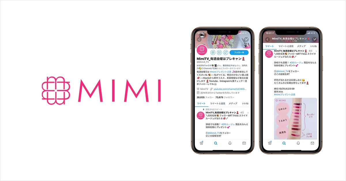 mimi-tv-catch