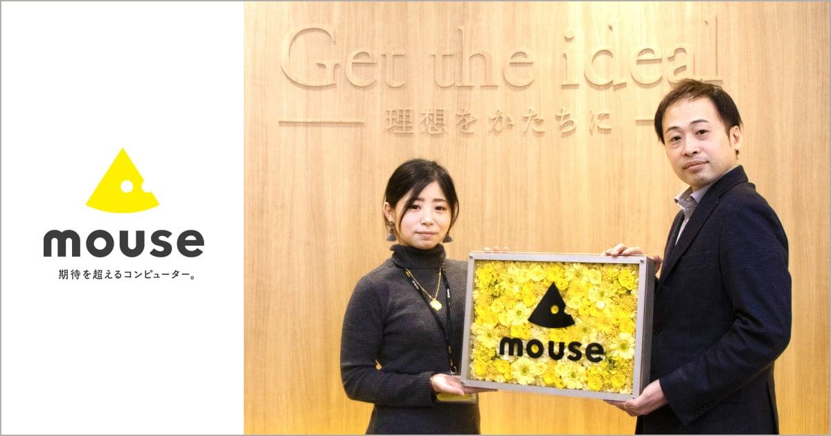mouse-mv