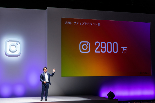 igjp_japan-maa-update_20181101