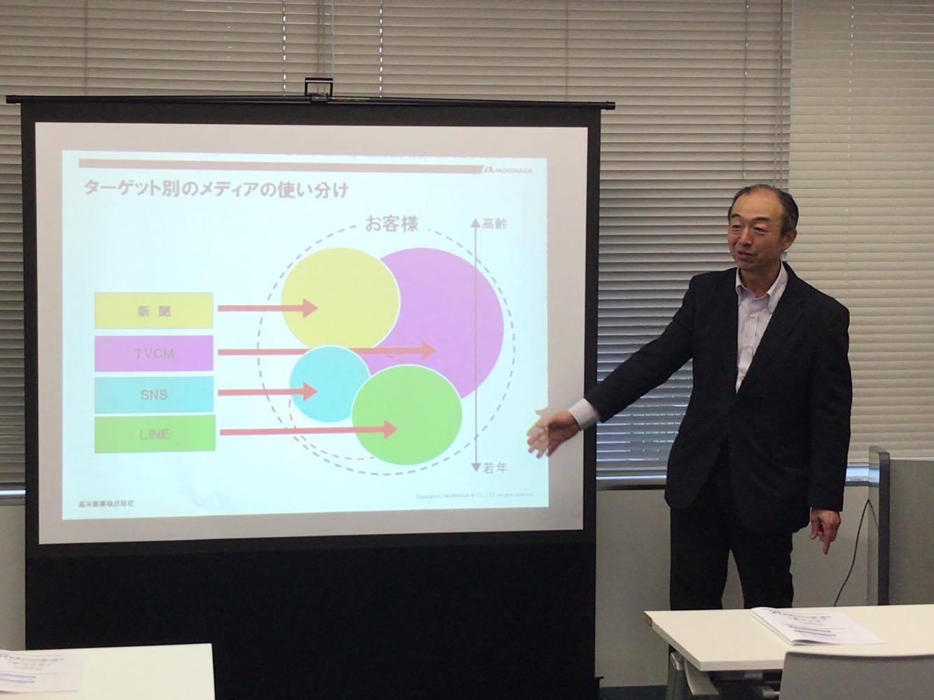 森永製菓 岩崎さまによる、ソーシャルメディアセミナーの様子