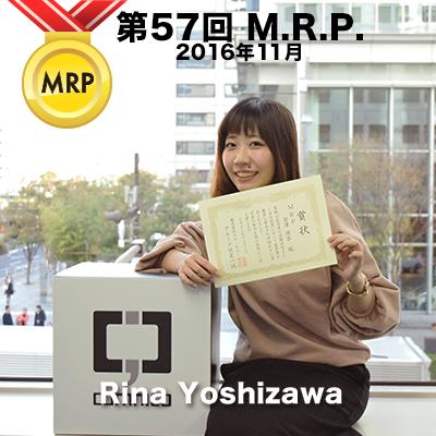 第57回M.R.P.受章者.png