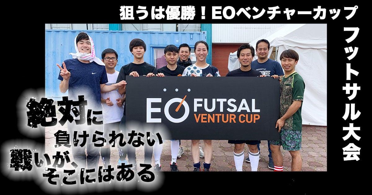 at_comnico_Futsal2019