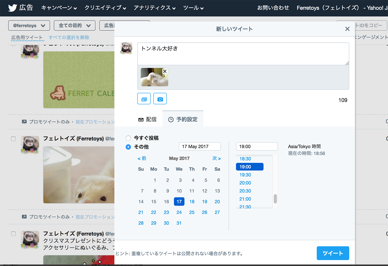 スクリーンショット 2017-05-17 18.56.23.png