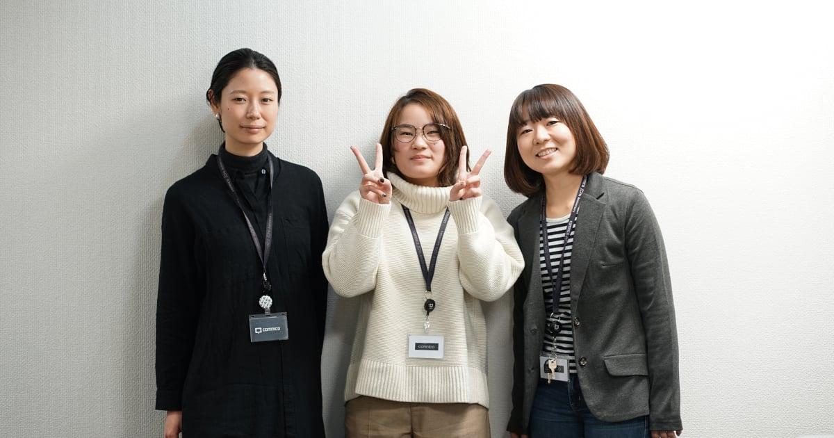 PMチームの集合写真②