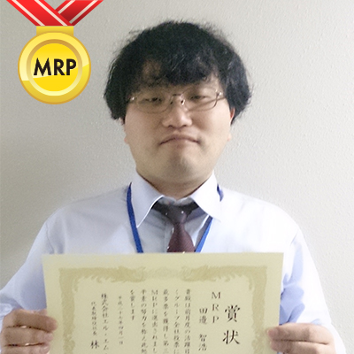 第37回 M.R.P.
