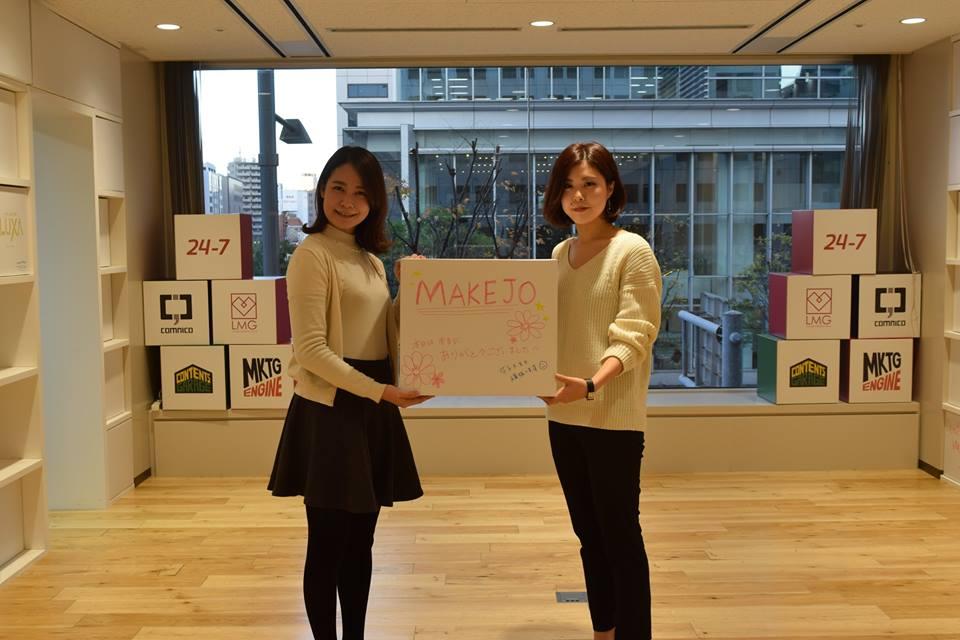 makejoの女子大生がオフィスに来たよ!