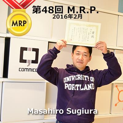 第48回 M.R.P.